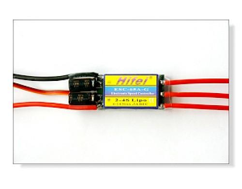 Hifei ESC-65A-G Brushless ESC